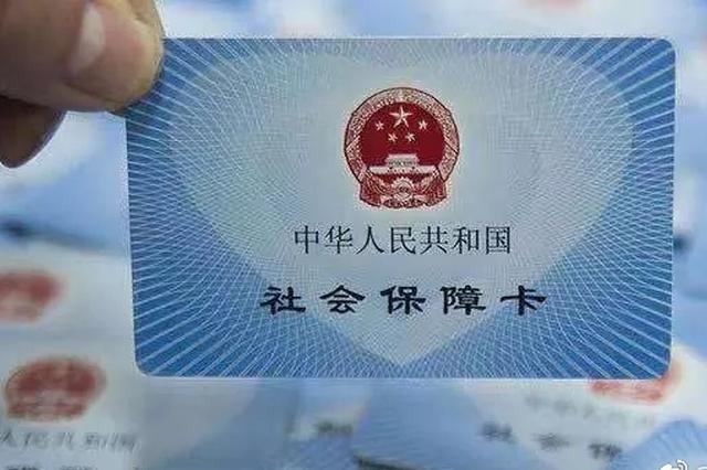 重庆人注意!除户口本外 拿这些证件也可补办身份证