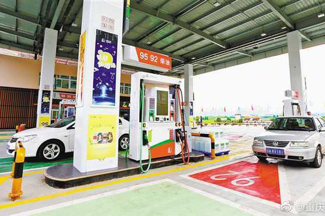 智能加油站亮相主城 驾驶员不下车即可完成加油交费