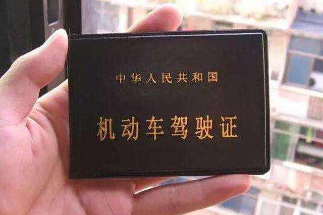 不用再跑车管所 重庆186家医疗机构也能换驾驶证