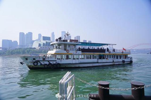 朝天门至大竹林观光轮渡已恢复运营可正常售票