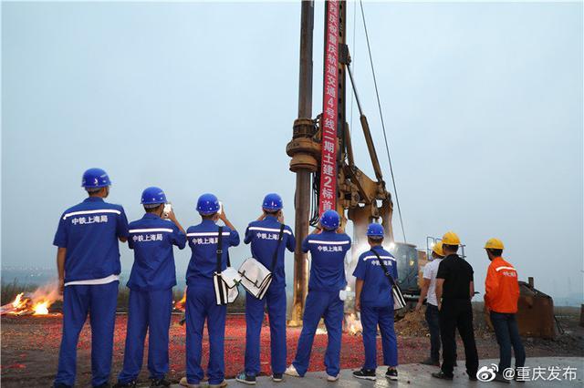 好消息!重庆轨道交通4号线二期首个高架段开工了
