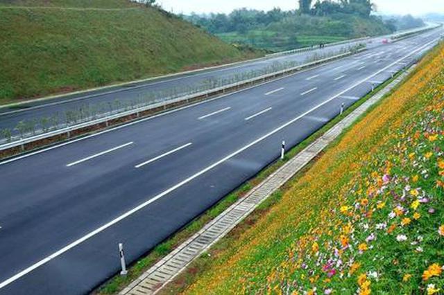 渝南大道D段南段工程开工 江津到巴南车程仅30分钟