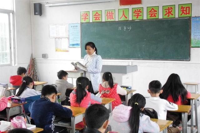 重庆这些人获评全国模范和优秀教师 有你的老师吗?