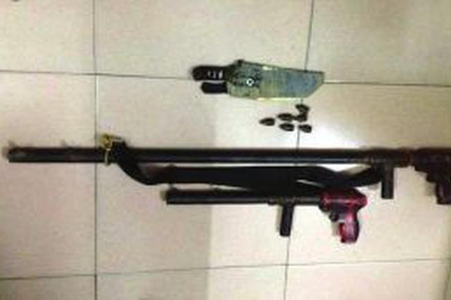 重庆渝北公安查处一起涉枪案件 缴获枪支3把子弹1发