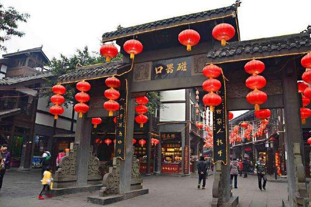 中秋假期重庆出行人数排全国第七 磁器口成大热景区