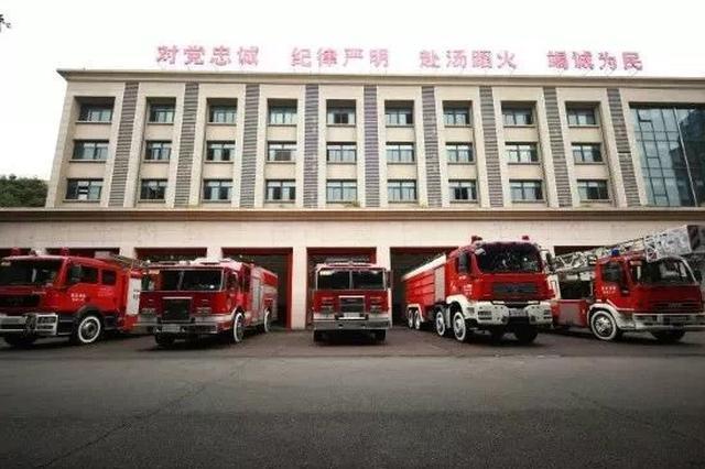 注意!重庆招录600名消防员 现已开放网上报名