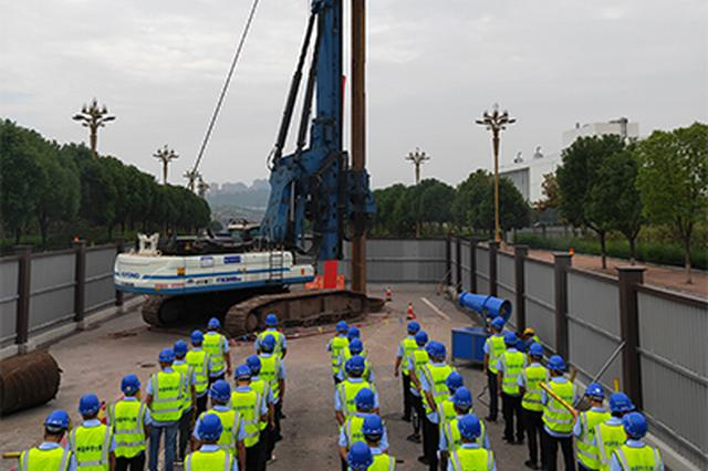 重庆轨道4号线二期工程开工建设 预计2022年投运