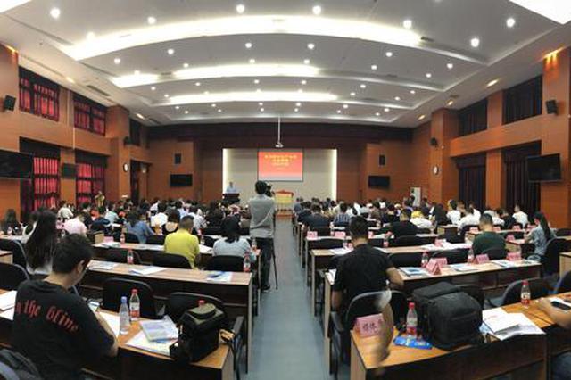 重庆成立南滨路文化产业园企业联盟