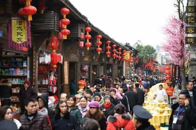 文旅活动扮靓中秋 重庆假期迎客超1170万