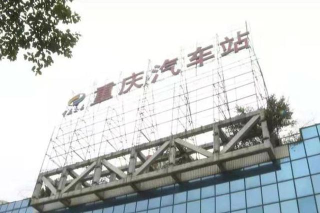 国庆黄金周首日长途汽车票开售 加开11条中短途线路
