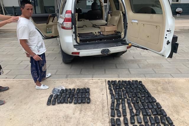 重庆云南警方联手破获特大贩毒案 查获毒品逾23公斤