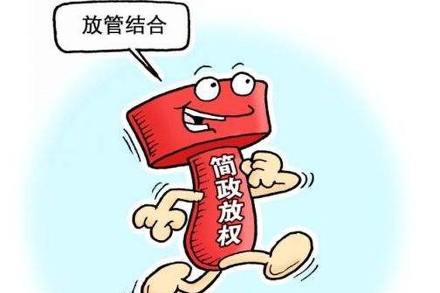 """重庆发布方案 将从六方面推进科研管理""""放管服"""""""