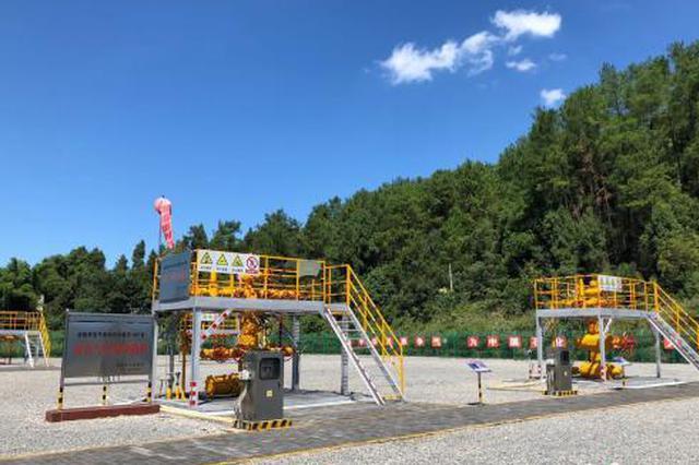 国内首个大型页岩气田开采 探明储量达6008亿立方米