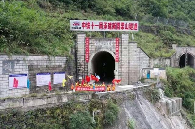渝怀铁路二线最长隧道通了!为全线贯通奠定基础