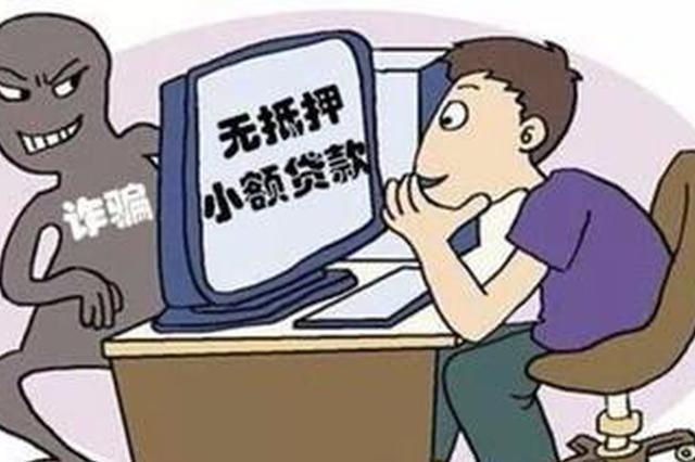 """重庆警方破获特大""""套路贷""""诈骗 涉1400余名受害者"""