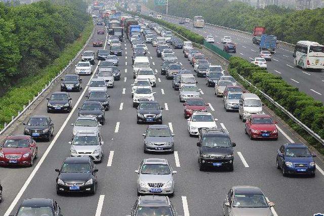 今日lovebet app高速车流量预计达140万辆 这些路段易拥堵