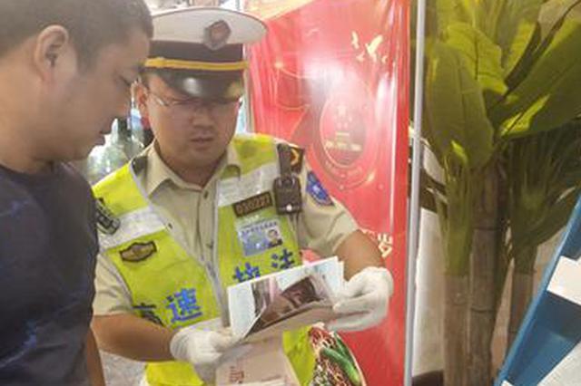 """国庆期间 lovebet app高速执法部门为游客提供""""定制服务"""""""