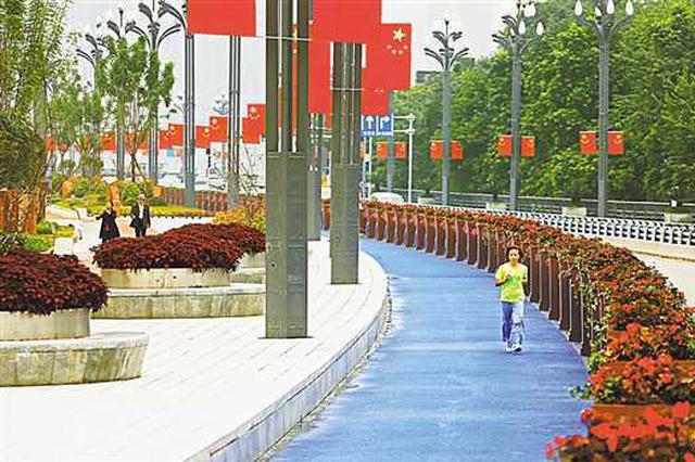 北滨路又添休闲景观带 有慢跑道、广场式人行道等
