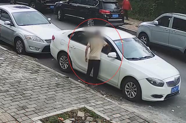 重庆:临停后车内物品被盗 警方不到4小时追赃挽损