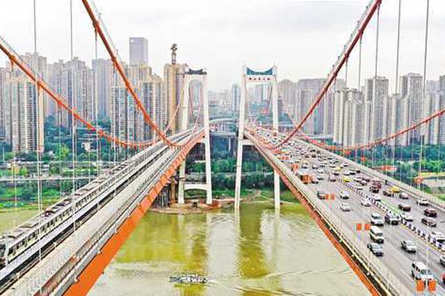 重磅!鹅公岩轨道交通专用桥试运营 预计年内将通车
