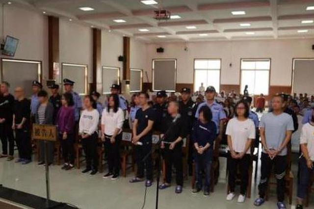 重庆一特大电信诈骗团伙案宣判 33人被判刑
