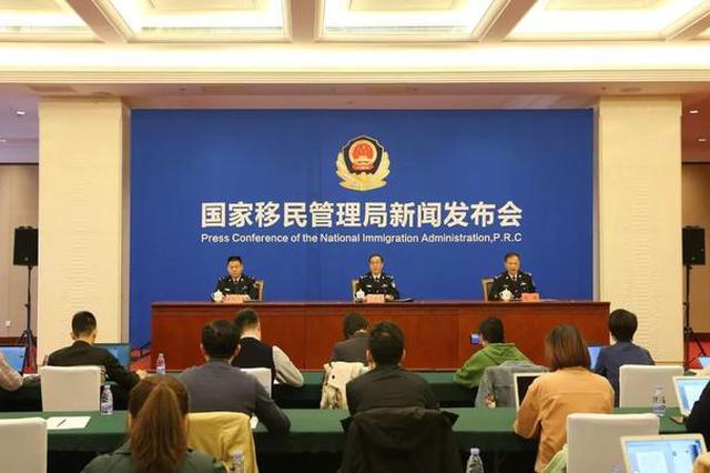 重庆过境免签从72小时延长至144小时