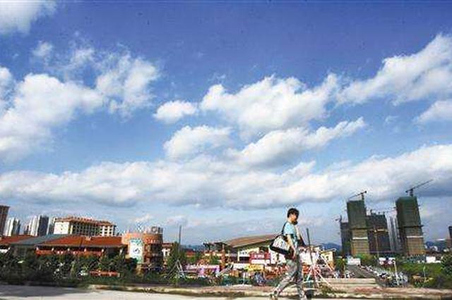 重庆主城区年度空气质量为优的天数首次突破100天