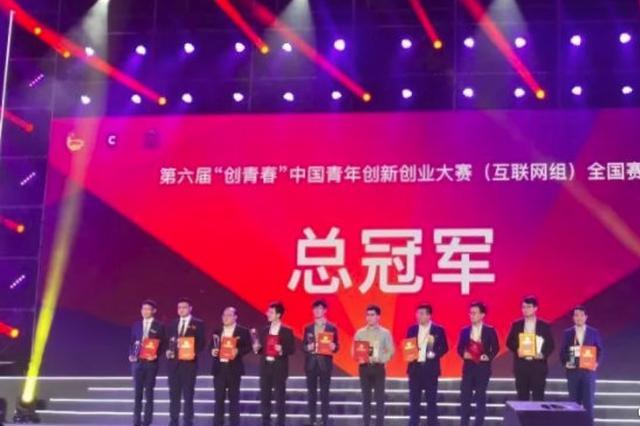 """重庆这个项目斩获全国金奖 让你""""飞""""起来看解放碑"""