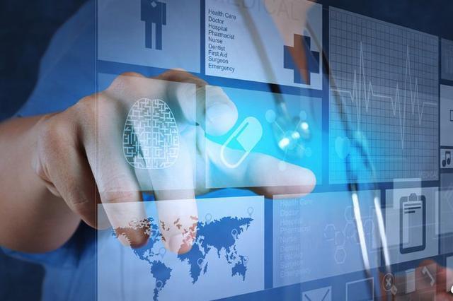 重庆二级及以上医疗机构试点互联网医院