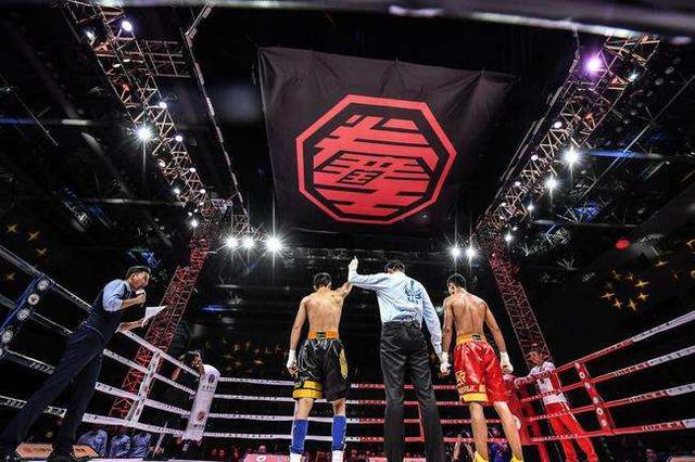 世界职业拳王争霸赛重庆举行 中国拳手包揽3条金腰带