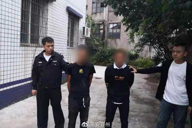 重庆:两个月作案4起盗走4辆车 3人盗车团伙被抓