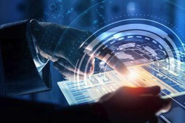 重庆今年新增10亿元财政资金用于科技创新