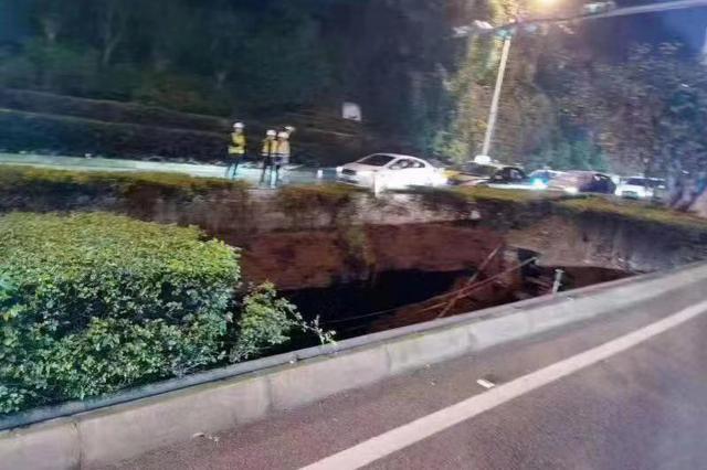 虎头岩隧道路面隔离带塌陷 请听从交巡警指挥