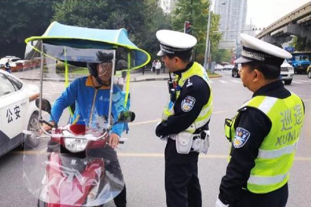重庆开展电动车专项整治 未上牌电动自行车不得上路