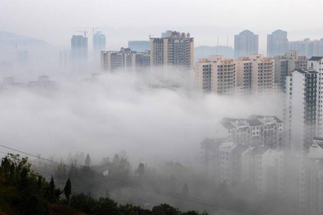 重庆发布主城大雾黄色预警 局地能见度小于200米
