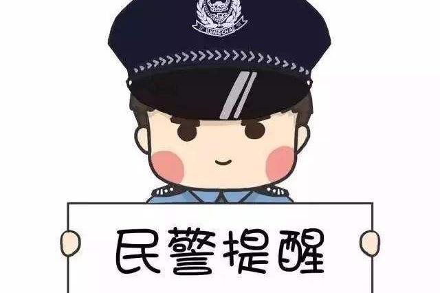 重庆:居民家中突然冒出浓烟 罪魁祸首原来是吹风机