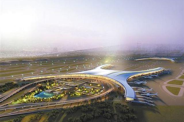 重庆新机场发展定位及进度确定 将打造国际航空枢纽