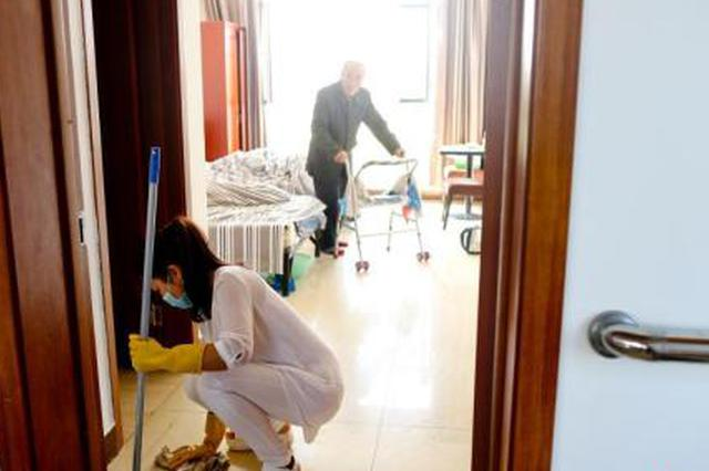 重庆发布养老服务发展蓝皮书 重庆老年人口已超总人口1/5