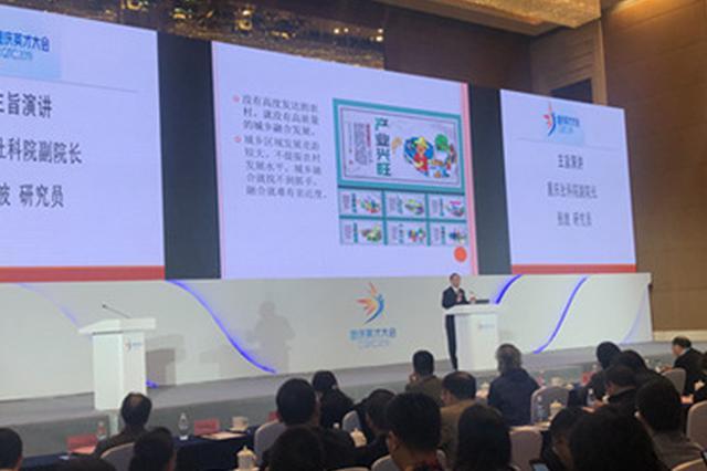 签约项目227个 2019重庆英才大会圆满落幕