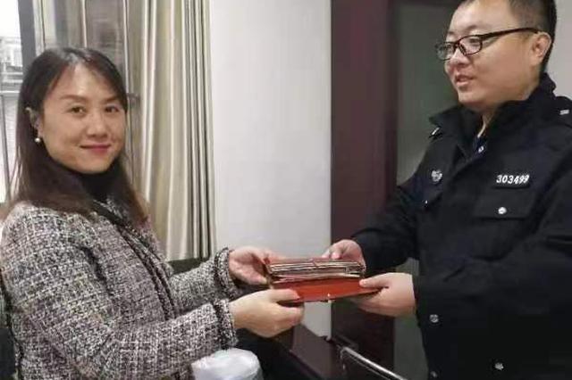 重庆一女子钱包丢两天失而复得 原来是被民警捡到了