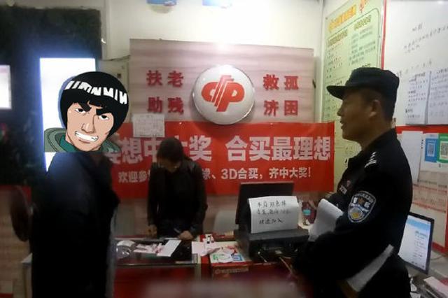 重庆:男子疯狂买彩票盼一夜暴富 多年收入化为乌有