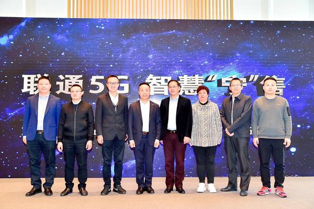"""联通苏宁山城强强联手,""""零售云""""打造5G融合实体经济新范本"""