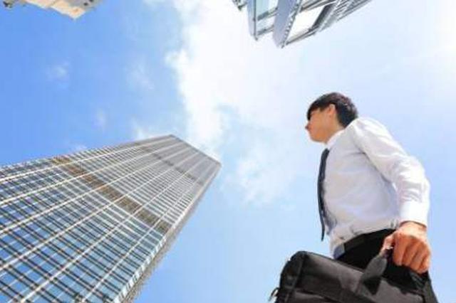 最高资助3000万元 重庆两江新区发布最新人才政策