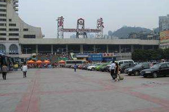 成渝铁路重庆站至江津段改造已启动 预计2022年投用