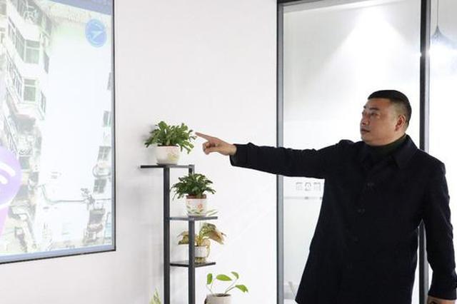 安永華:讓安防大數據為城市美好賦能