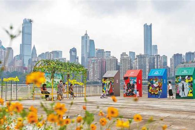 """重庆开展无废城市建设 打造""""绿色快递邮政城市"""""""