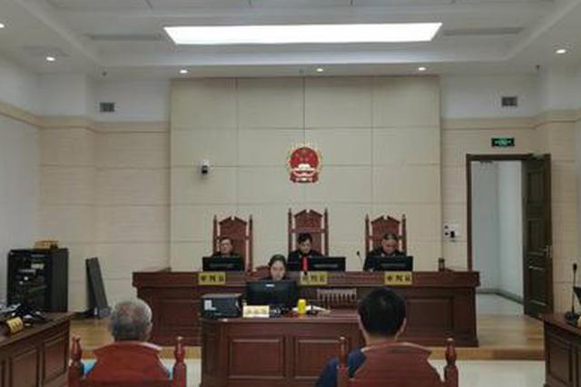 重庆:3人因在长江非法采砂5500余吨被判刑