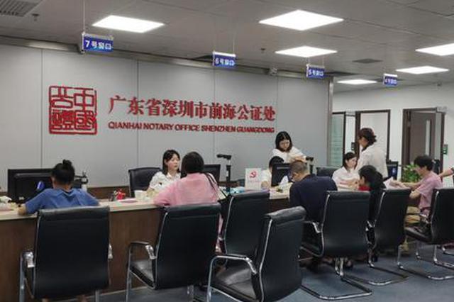 重庆组建涉外法律服务人才库 打造国际化法治化营商环境