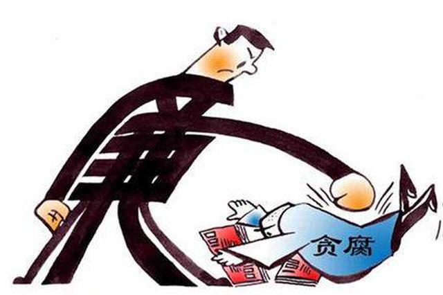 重庆理工大资管公司党总支书记、董事长熊利明被双开