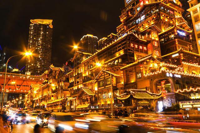 """重庆网红景点""""搬进""""机场航站楼 乘客领略山水之美"""